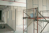 Interior Partition System